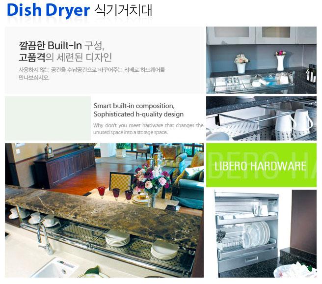Dish-Dryer