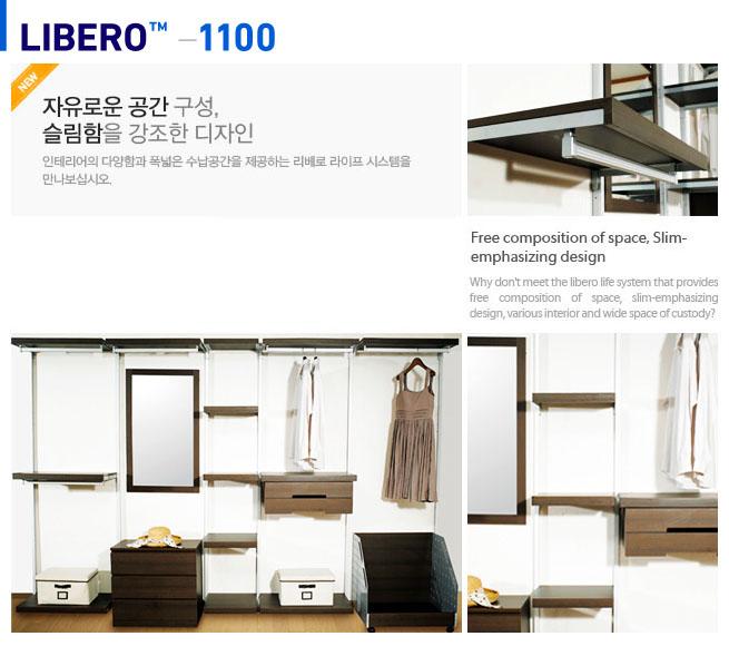 Libero-1100