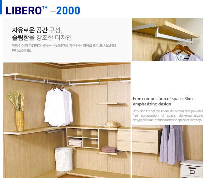 Libero-2000