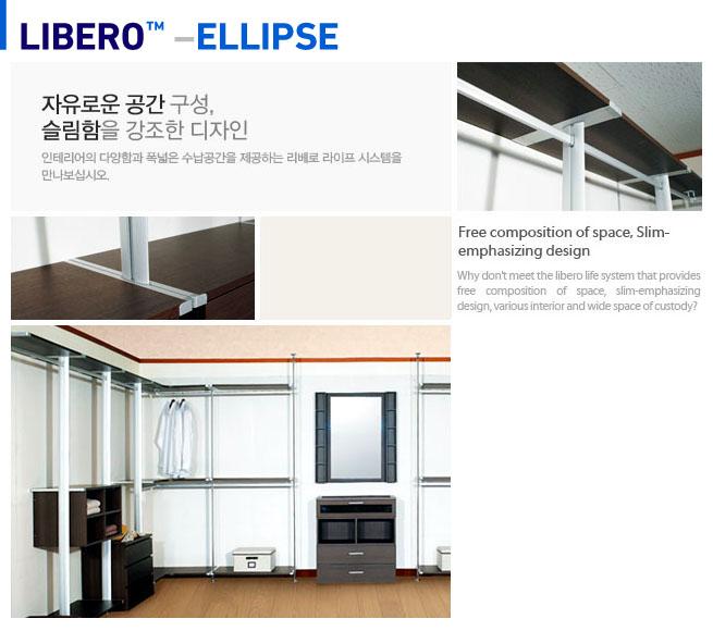 Libero-Ellipse