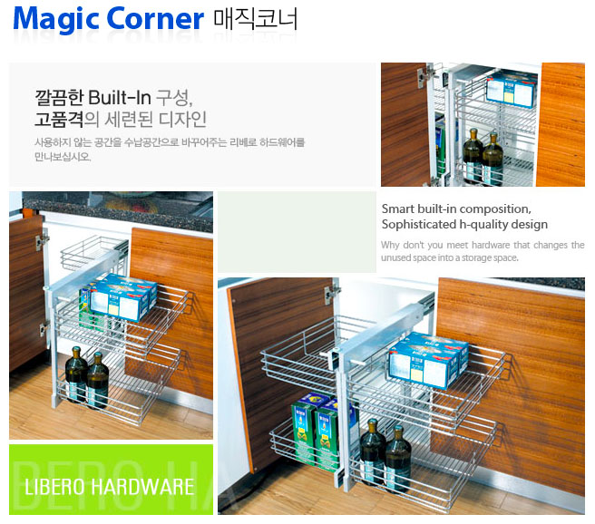 Magic-Corner